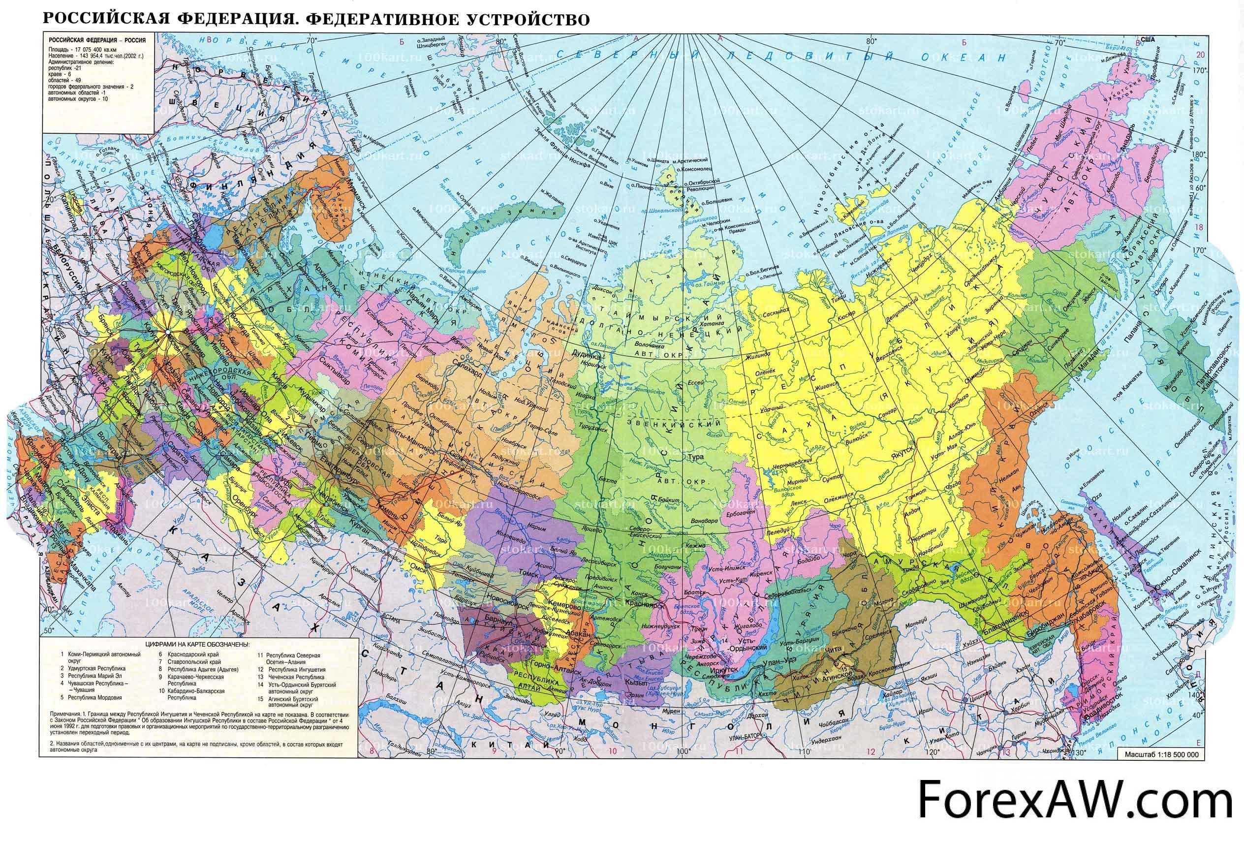 Карта России С Городами И Регионами Подробная 2016