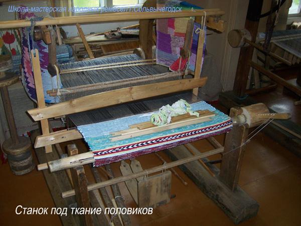 Ткацкий станок своими руками для изготовления деревенских половиков цена 8