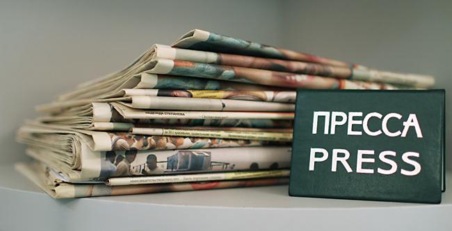 6 червня - День журналістики